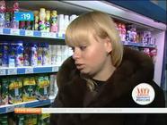 Приоритет - здоровье: пищевые добавки