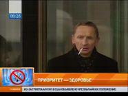 Приоритет - здоровье: Анна Стрижова бросает курить. Эпизод 5