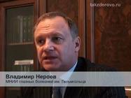 Владимир Нероев: как сохранить зрение в офисе