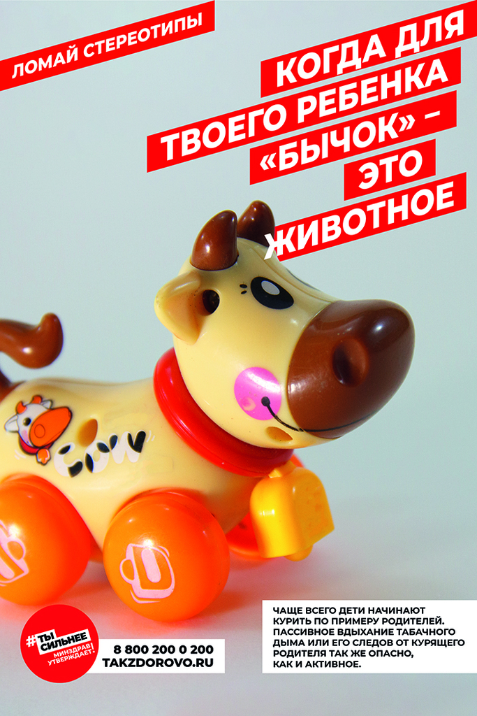 http://www.takzdorovo.ru/images/03/3de/336322c9519df314e493f937874/img.jpg