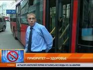Приоритет - здоровье: в Казани объявили войну курильщикам