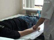 Центр здоровья. Измерение состава тела