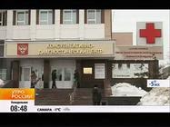 Приоритет - здоровье: Центры здоровья Пензы