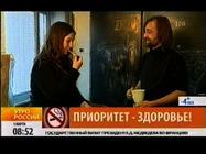 Приоритет - здоровье: курение и беременность