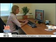 Приоритет - здоровье: бросить курить вместе с Takzdorovo.ru