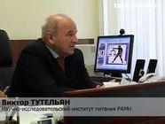 Виктор Тутельян о холестерине
