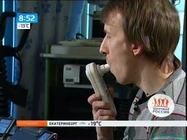 Приоритет - здоровье: Антон Смирнов бросает курить