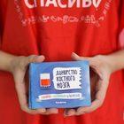 В России создадут единый регистр доноров костного мозга