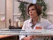 Татьяна Шаповаленко: какие упражнения нужно делать в офисе