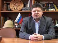 Евгений Брюн о составе употребляющих алкоголь