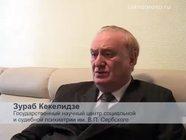Зураб Кекелидзе о стрессе