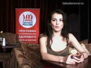 Трезвый взгляд: Сати Казанова