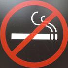 С 15 ноября 2013 года вводятся штрафы за курение в неположенном месте: от 500 до 1500 рублей
