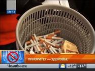 """Приоритет - здоровье: акция """"Бросайте курить"""" в Чебоксарах"""