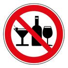 Методы государственной борьбы с алкогольной зависимостью