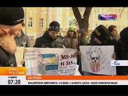 Приоритет - здоровье: акция в Костроме
