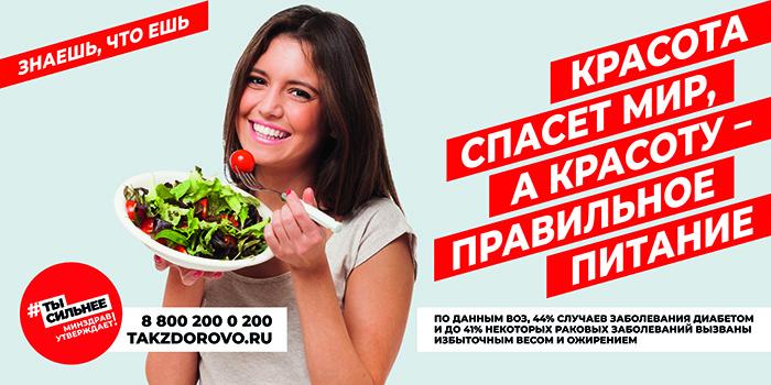 http://www.takzdorovo.ru/images/2f/63b/6fd210e460f0ffb711022ff76c3/img.jpg