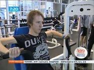 Приоритет - здоровье: Антон Смирнов бросает курить. Часть 2