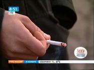 Приоритет - здоровье: пассивное курение
