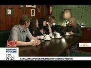 Приоритет - здоровье: Ольга Луговская бросает курить. Эпизод 6