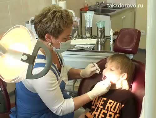 Детские центры здоровья: кабинет стоматолога