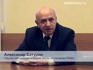 Александр Батурин о моркови