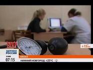 Приоритет - здоровье: антиалкогольная акция в Костроме