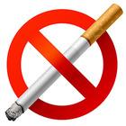 Ольга Суховская: «Курение – это образ жизни, который необходимо изменить»