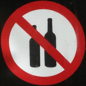 Лечишься – забудь про алкоголь