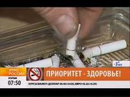 Приоритет - здоровье: Анастасия и Сергей Гресь бросают курить. Эпизод 2