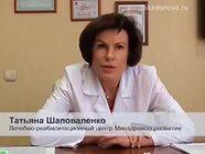 Татьяна Шаповаленко о движении