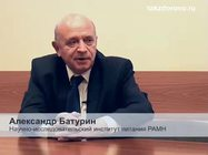 Александр Батурин. Новогодний стол: закуски и горячее
