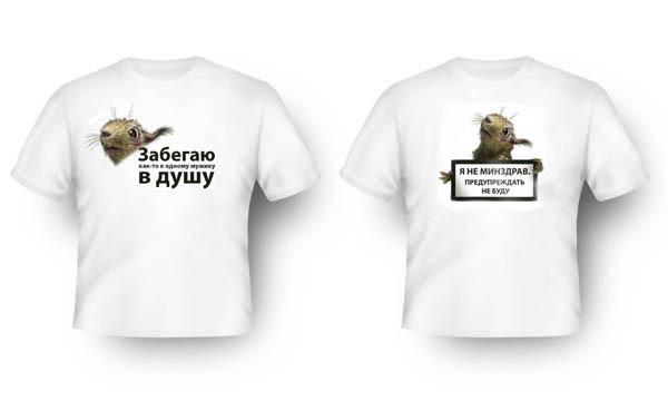 Где можно купить футболки в Кызыле