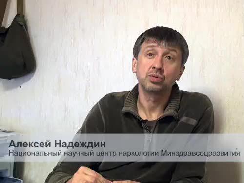 Алексей Надеждин: как разговаривать с выпившим человеком
