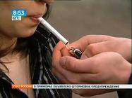 Приоритет - здоровье: подростки и курение