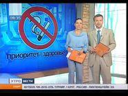 Приоритет - здоровье: Михаил Ревякин бросает курить. Эпизод 1