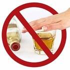 В скором времени от алкоголизма будут лечить принудительно