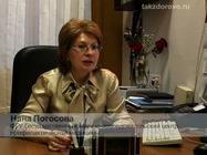 Нана Погосова: важно чередовать работу и отдых