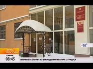 Приоритет - здоровье: Центр здоровья в Казани