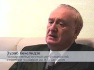 Зураб Кекелидзе: как стресс влияет на работу