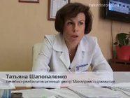 Татьяна Шаповаленко: как приготовить здоровый завтрак