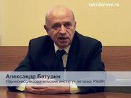 Александр Батурин о сое
