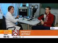 Приоритет - здоровье: Анастасия и Сергей Гресь бросают курить. Эпизод 4