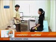 Приоритет - здоровье: центр здоровья в Чебоксарах