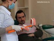 Центр здоровья. Кабинет стоматолога