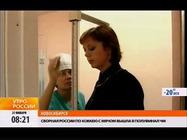 Приоритет - здоровье: Центр здоровья в Новосибирске