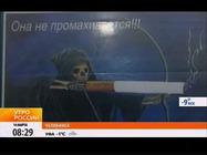 Приоритет - здоровье: тракторный завод Челябинска