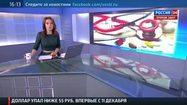 Вероника Скворцова о здоровье в России