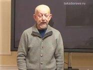 Олег Генисаретский. Философия и здоровье