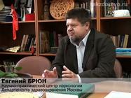 Евгений Брюн: нужно учиться строить взаимоотношения с алкоголем